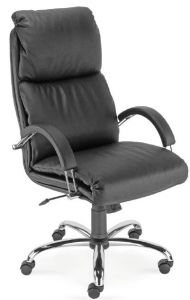 Fauteuil basculant moelleux cuir  RIDAN